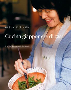 La ricetta del katsudon tradurre il giappone for Casa giapponese